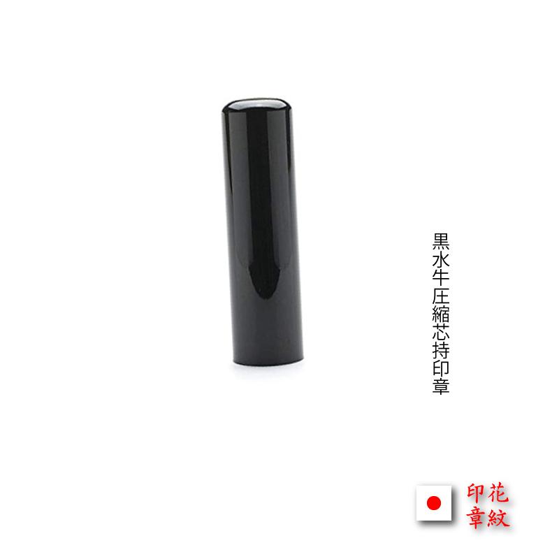 16kuro15https://image.rakuten.co.jp/smileweb/cabinet/kojin/01243161/imgrc0071470690.jpg