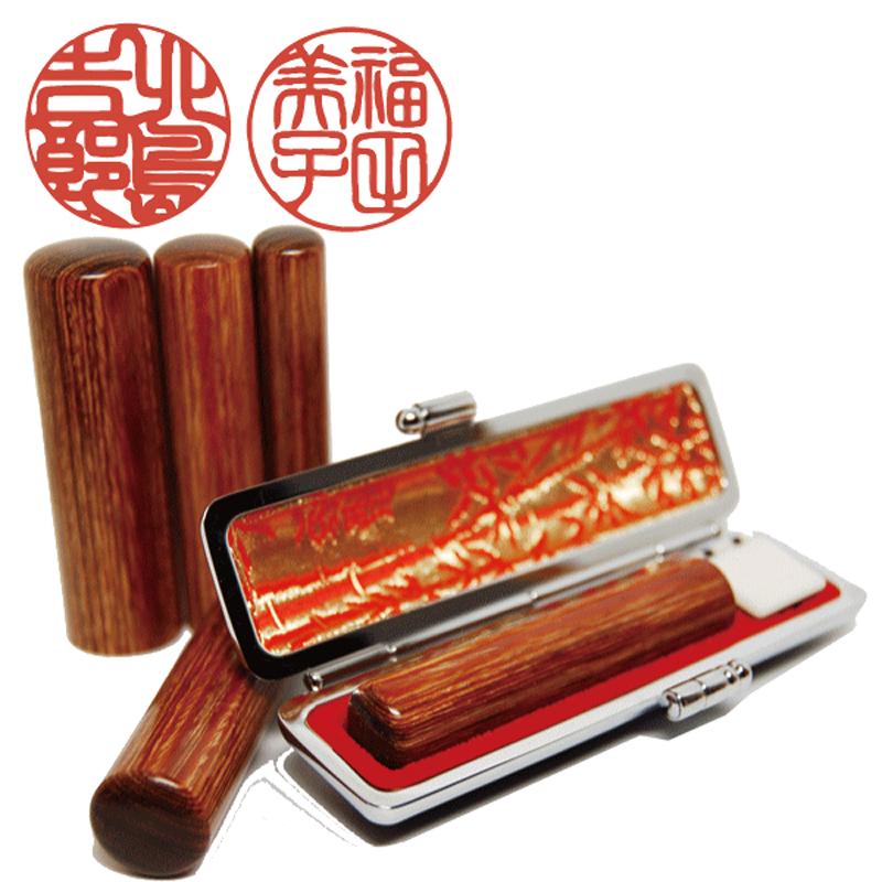 saikacase13https://image.rakuten.co.jp/smileweb/cabinet/kojin/01243230/01289390/img56390484.jpg