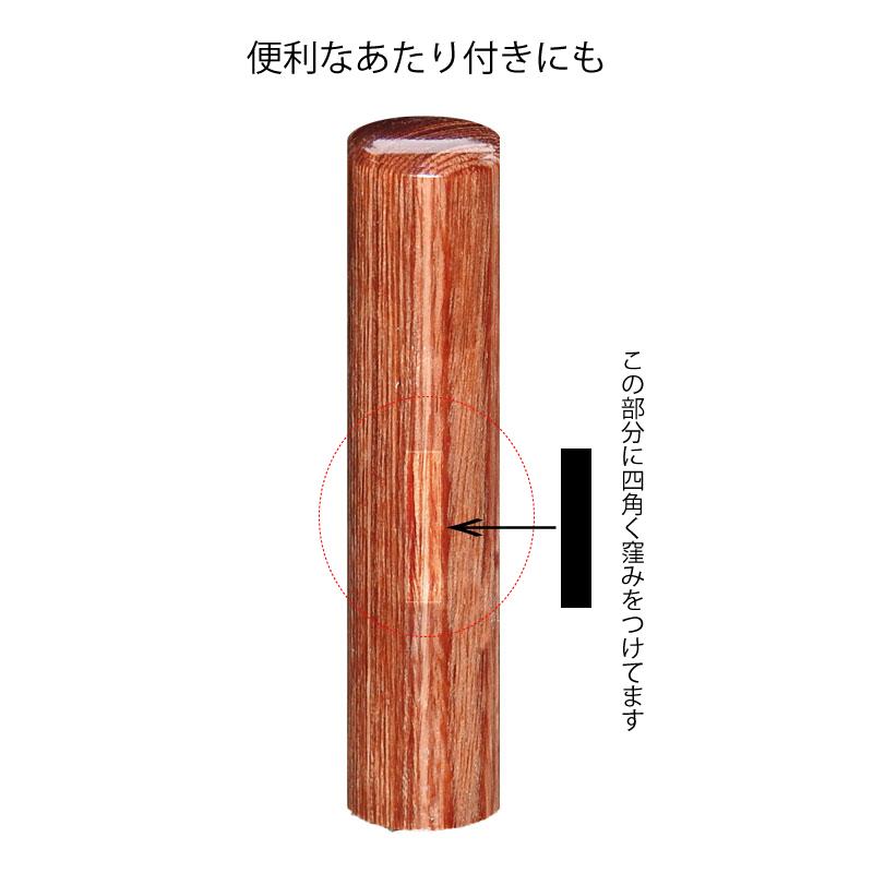 https://image.rakuten.co.jp/smileweb/cabinet/kojin/01243230/imgrc0072096965.jpg