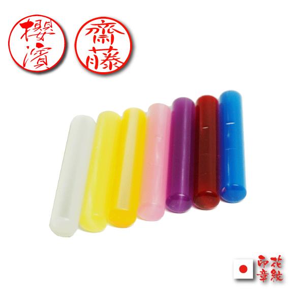 490mitomehttps://image.rakuten.co.jp/smileweb/cabinet/kojin/01427669/imgrc0071472413.jpg