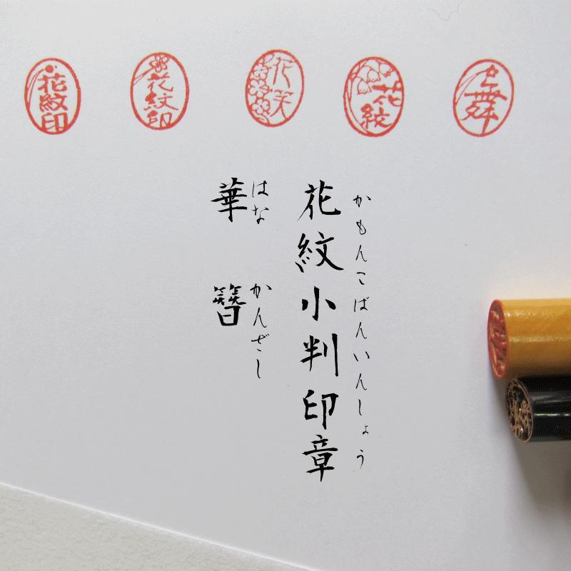 hanakobanhttps://image.rakuten.co.jp/smileweb/cabinet/kojin/01470648/imgrc0071470961.jpg