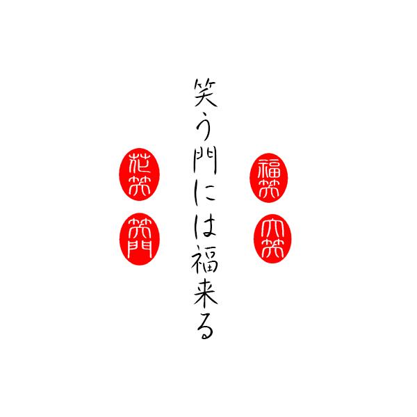 【送料無料】☆黒水牛実印ケース付をスピード発送(13.5ミリ/15ミリ)