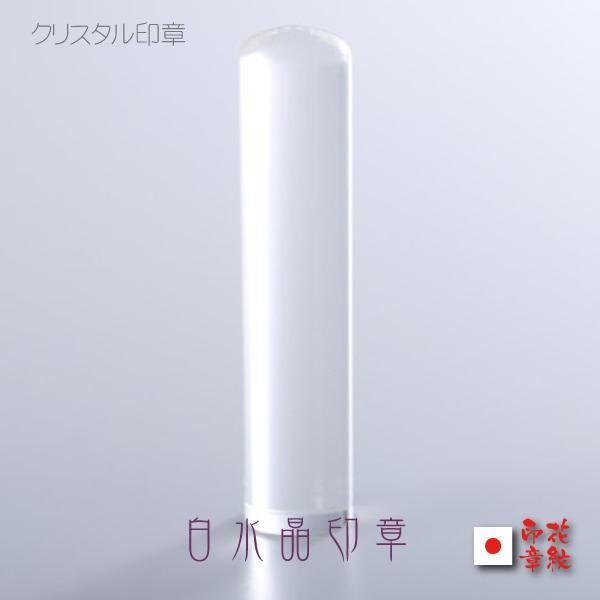 honsuisyou10https://image.rakuten.co.jp/smileweb/cabinet/kojin/01541296/03542865/imgrc0071411662.jpg