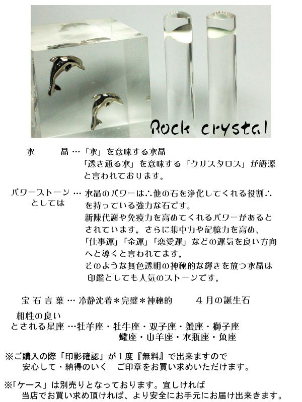 https://image.rakuten.co.jp/smileweb/cabinet/kojin/01541296/img57312483.jpg