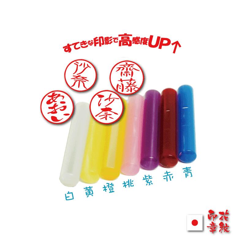 https://image.rakuten.co.jp/smileweb/cabinet/kojin/03247503/imgrc0071470878.jpg