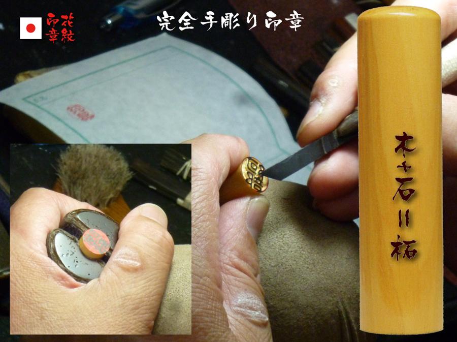 kanzenteboritsuge13https://image.rakuten.co.jp/smileweb/cabinet/kojin/sensei/tsuge/imgrc0071584567.jpg