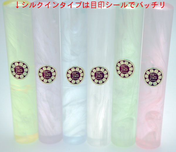 https://image.rakuten.co.jp/smileweb/cabinet/shop/01173769/01686277/imgrc0062089470.jpg