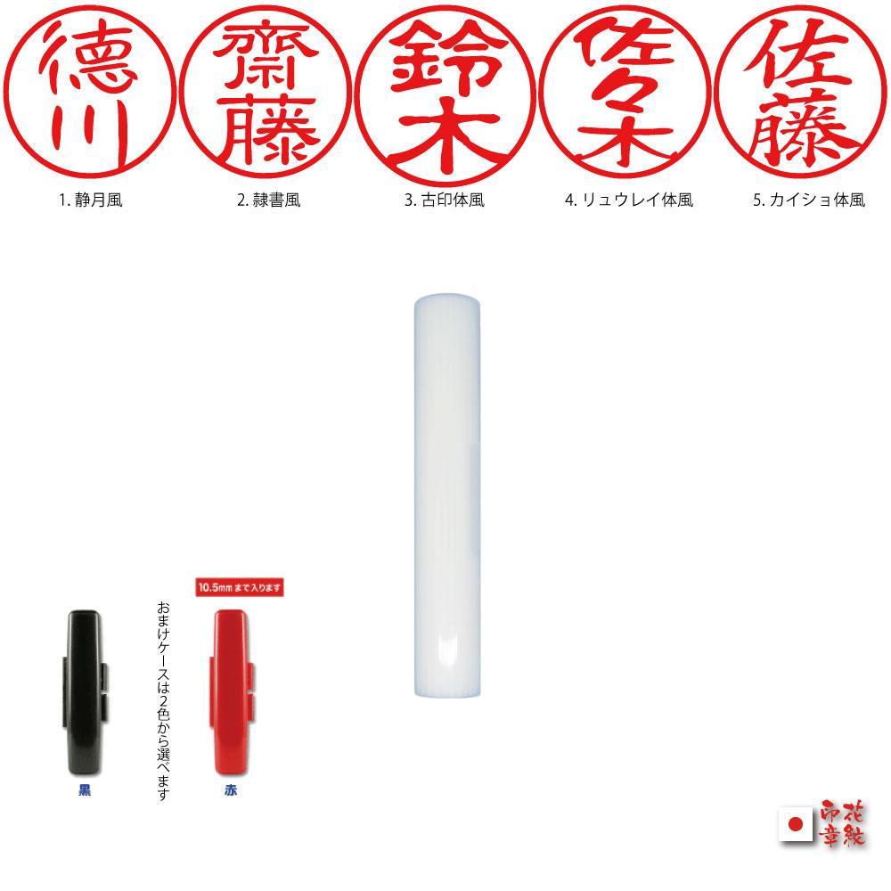 p10sanmonbankawahttps://image.rakuten.co.jp/smileweb/cabinet/shop/01173769/01686277/imgrc0065061680.jpg
