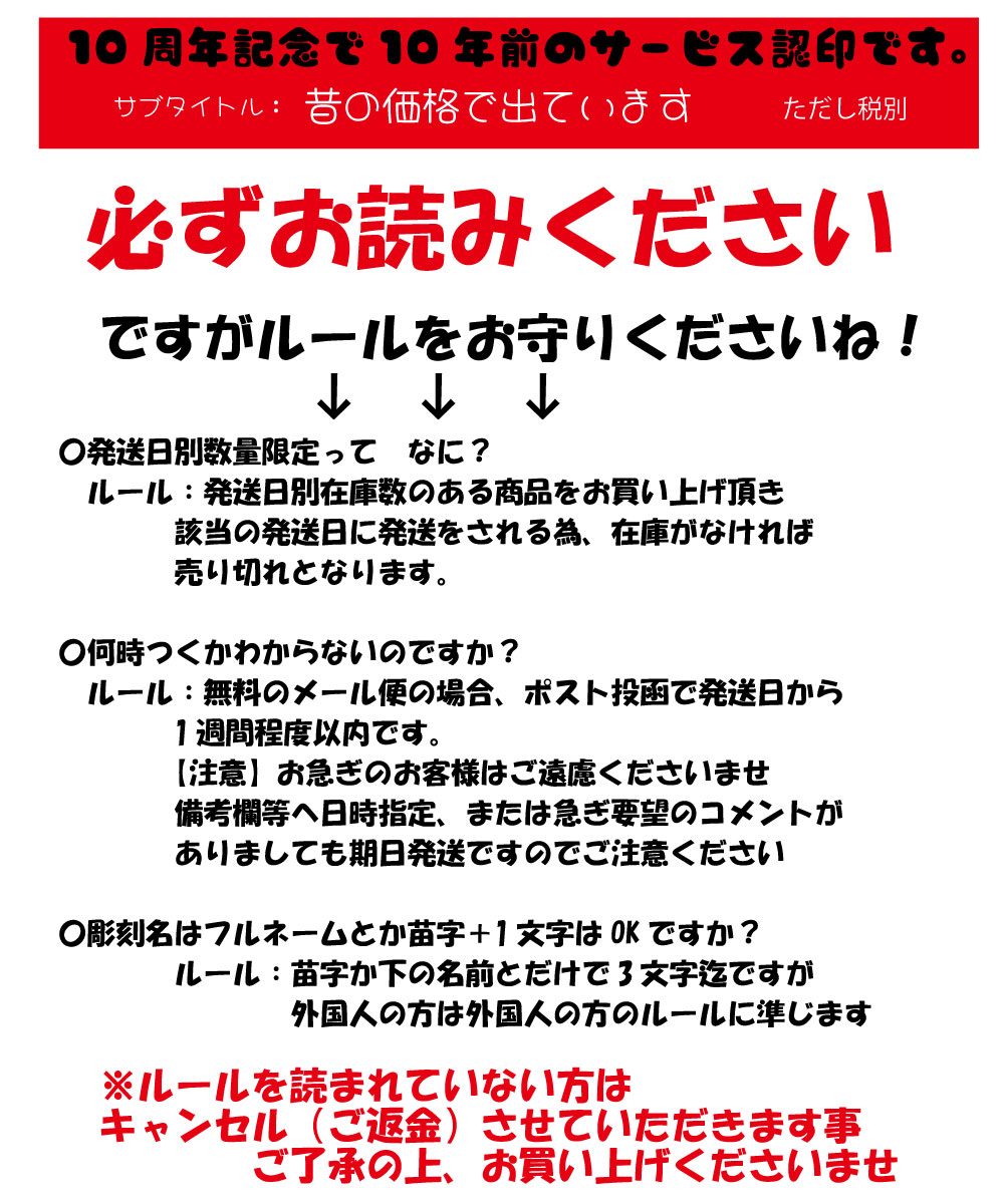 https://image.rakuten.co.jp/smileweb/cabinet/kojin/01427669/imgrc0071650424.jpg