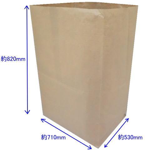 運搬袋 710×530×820 超特大 100枚 内側PEクロス 業務用 出荷袋 集荷袋 角底袋 布団袋 宅配袋 梱包袋 包装袋 運送袋 収納袋 炭入れ 灰入れ