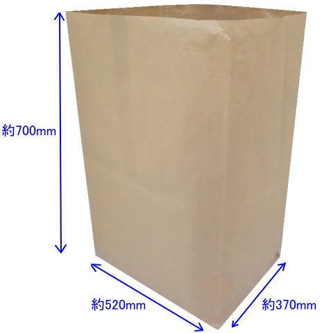 運搬袋 520×370×700 超特大 100枚 内側PEクロス 業務用 出荷袋 集荷袋 角底袋 布団袋 宅配袋 梱包袋 包装袋 運送袋 収納袋 炭入れ 灰入れ