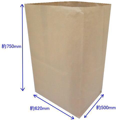 運搬袋 620×500×750 超特大 50枚 内側PEクロス 業務用 出荷袋 集荷袋 角底袋 布団袋 宅配袋 梱包袋 包装袋 運送袋 収納袋 炭入れ 灰入れ