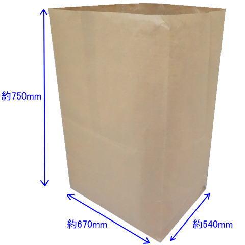 運搬袋 670×540×750 超特大 50枚 内側PEクロス 業務用 出荷袋 集荷袋 角底袋 布団袋 宅配袋 梱包袋 包装袋 運送袋 収納袋 炭入れ 灰入れ