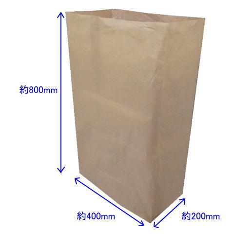 宅配袋 400×200×800 超特大 100枚 内側PEクロス 業務用 出荷袋 集荷袋 角底袋 布団袋 梱包袋 包装袋 運送袋 収納袋 炭入れ 灰入れ