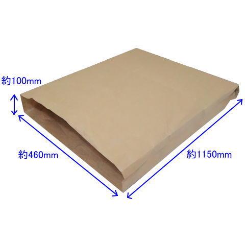宅配袋 460×100×1150 特大 100枚 内側PEクロス 業務用 出荷袋 集荷袋 梱包袋 包装袋 運送袋 収納袋