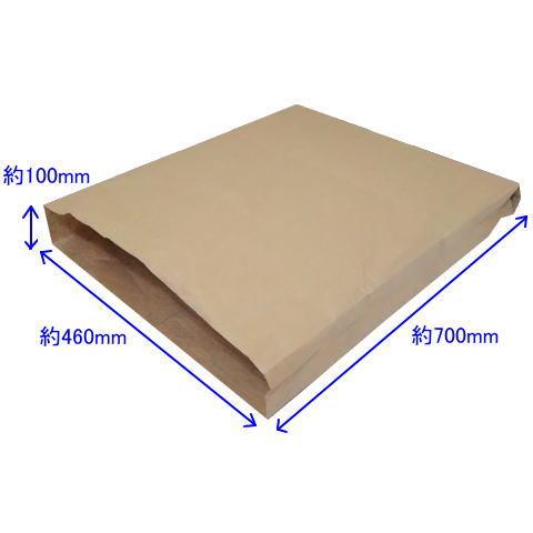 宅配袋 460×100×700 特大 100枚 内側PEクロス 業務用 出荷袋 集荷袋 梱包袋 包装袋 運送袋 収納袋