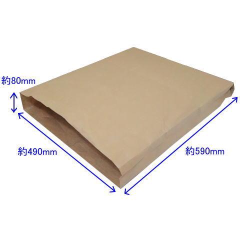 宅配袋 490×80×590 特大 100枚 内側PEクロス 業務用 出荷袋 集荷袋 梱包袋 包装袋 運送袋 収納袋