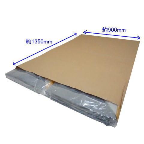 布団袋 50枚 900×1350 内側PEクロス 布団 ベッドマット スプリングマット 介護用マット マットレス 座布団