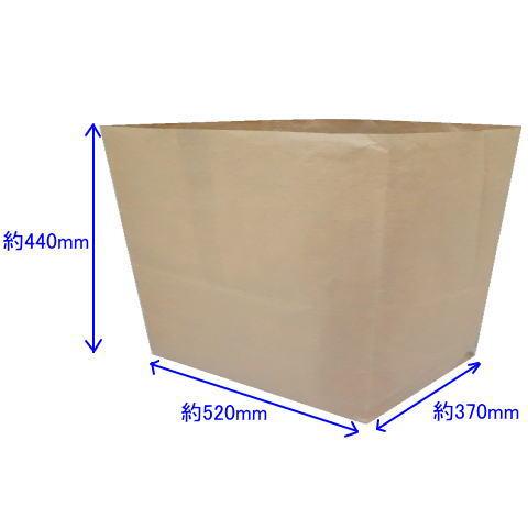 運搬袋 520×370×440 超特大 100枚 内側PEクロス 業務用 出荷袋 集荷袋 角底袋 布団袋 宅配袋 梱包袋 包装袋 運送袋 収納袋 炭入れ 灰入れ