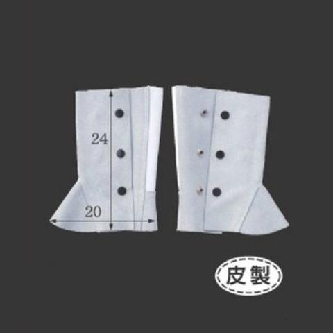 皮製ゴム式足カバー(10足) 牛床革脚絆 溶接 鉄工所 長さ24cm×横幅20cm 富士グローブ