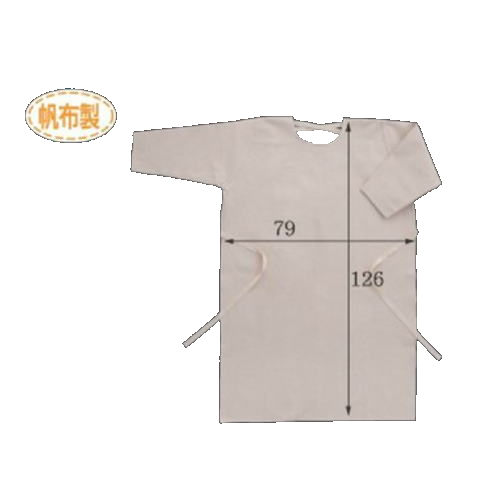 帆布割烹着前掛(10枚) 布製エプロン 高さ126cm×横幅79cm CAN-006 富士グローブ