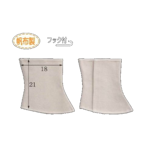 帆布脚絆足カバーマジック式フック付(10足) 長さ21cm×横幅18cm Lサイズ CAN 404 富士グローブ