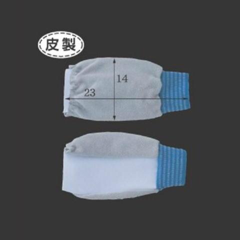 皮製アームカバー(10双) 溶接 鉄工所 腕カバー 長さ23cm×横幅14cm 富士グローブ