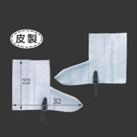 皮製マジック式足カバー(10足) 牛床革脚絆 溶接 鉄工所 長さ22cm×横幅32cm 富士グローブ