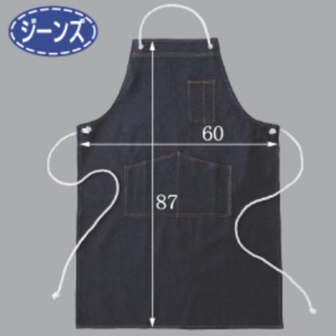 JNS 504 デニム胸前掛ロープ紐ポケット付(10枚) 巾600mm×丈870mm 物流センターや運輸運送会社での梱包作業や仕分け作業に最適な作業用デニムエプロンです。 富士グローブ