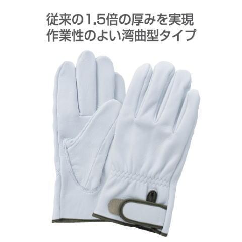 MO 132 モンスター牛皮レインジャー型アテなし厚皮手袋(10双) 富士グローブ