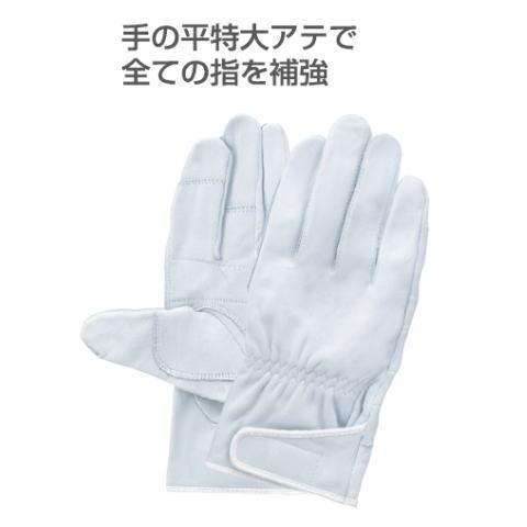 レインジャーワイド 牛皮レインジャー型特大アテ付手袋(10双) 富士グローブ