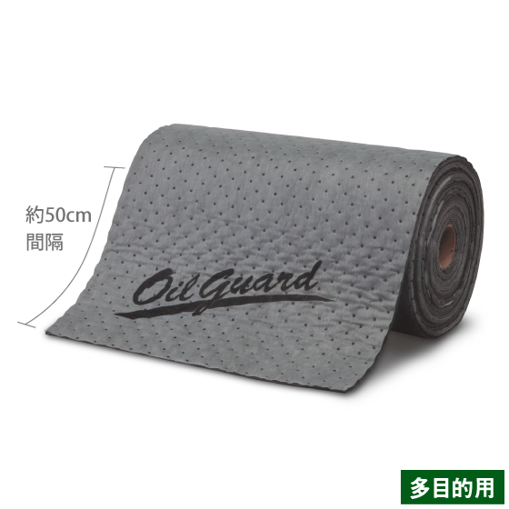 OilGuard オイルガード 2301S (1巻) 液体吸収マット ロール式 幅60cm×長さ20m×厚み約5mm 油吸収マット