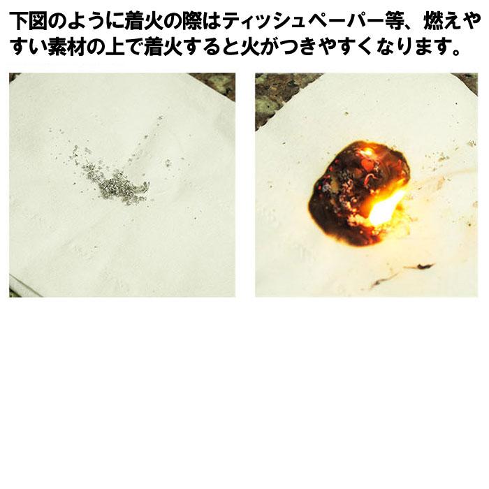 火打ち石 ファイヤースターター マグネシウム メタルマッチ 着火器 緊急災害・アウトドア・キャンプ・サバイバルツール ポイント消化