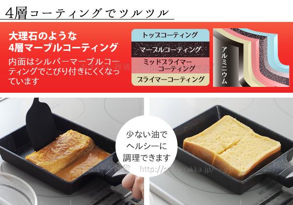 スーパーベルフィーナ玉子焼きパン
