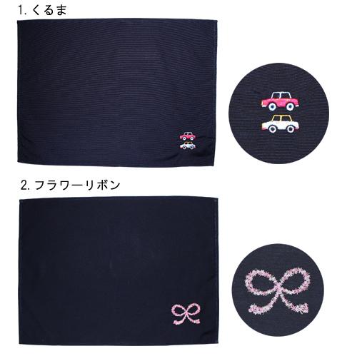 定番キャンバス ネコポス対応 ランチョンマット サイズ30×40cm 小 5☆好評