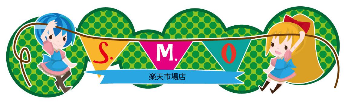 S.M.O 楽天市場店:厳選した新作や予約フィギュアのショップ