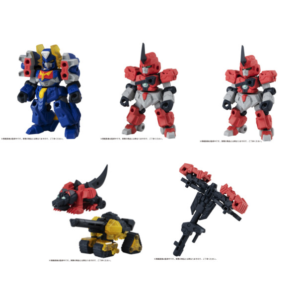 【キャッシュレス5%還元対象店】ROBOT・CONCERTO(ロボット・コンチェルト) 02 10個入りBOX 【BANDAI(バンダイ) 2020年3月予約】