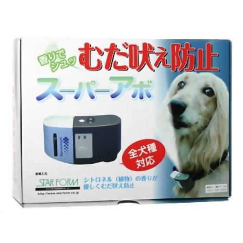 商舗 むだ吠え防止 スーパーアボ 全犬種対応 今だけスーパーセール限定