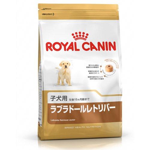 ロイヤルカナン 期間限定の激安セール BHN 品質保証 ラブラドールレトリバー 12kg 子犬用