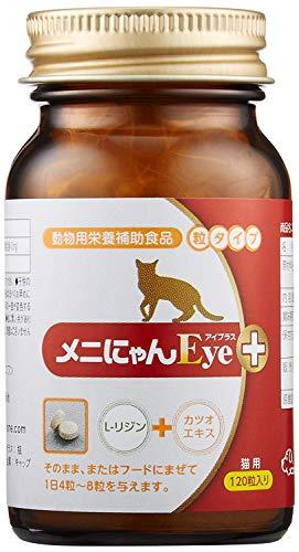 賜物 メニにゃん Eye+ プラス 有名な 120粒入×4個セット 猫用 粒タイプ