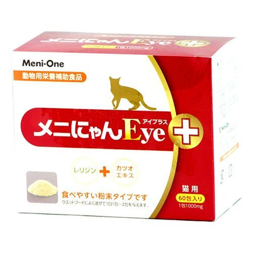 メニにゃん Eye+ プラス 60包入 粉末タイプ おトク 猫用 超激得SALE