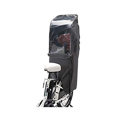 ブリヂストン BRIDGESTONE bikke用リヤチャイルドシートルーム メーカー直売 新作販売 ダークグレー A463022DG RCC-BIKR