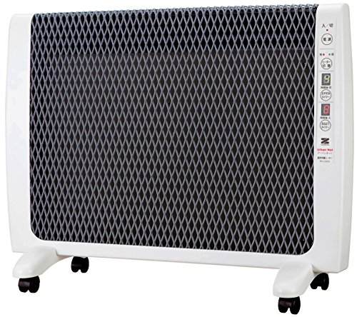 ZENKEN ゼンケン 超薄型 遠赤外線暖房器 直輸入品激安 パネルヒーター アーバンホット RH-2200 大人気! 日本製