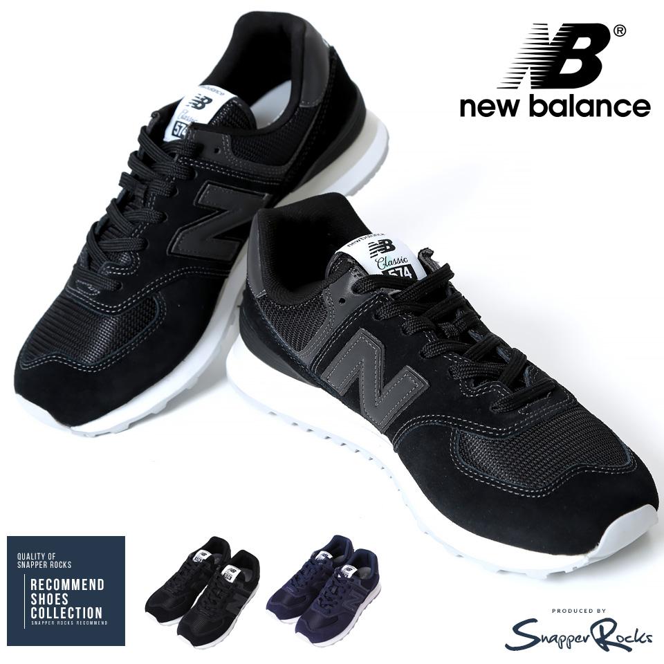 【送料無料】【クーポン対象外】new balance ML574 2018AW◆スニーカー メンズ シューズ 靴 ニューバランス ランニングシューズ スポーツ カジュアル メンズファッション