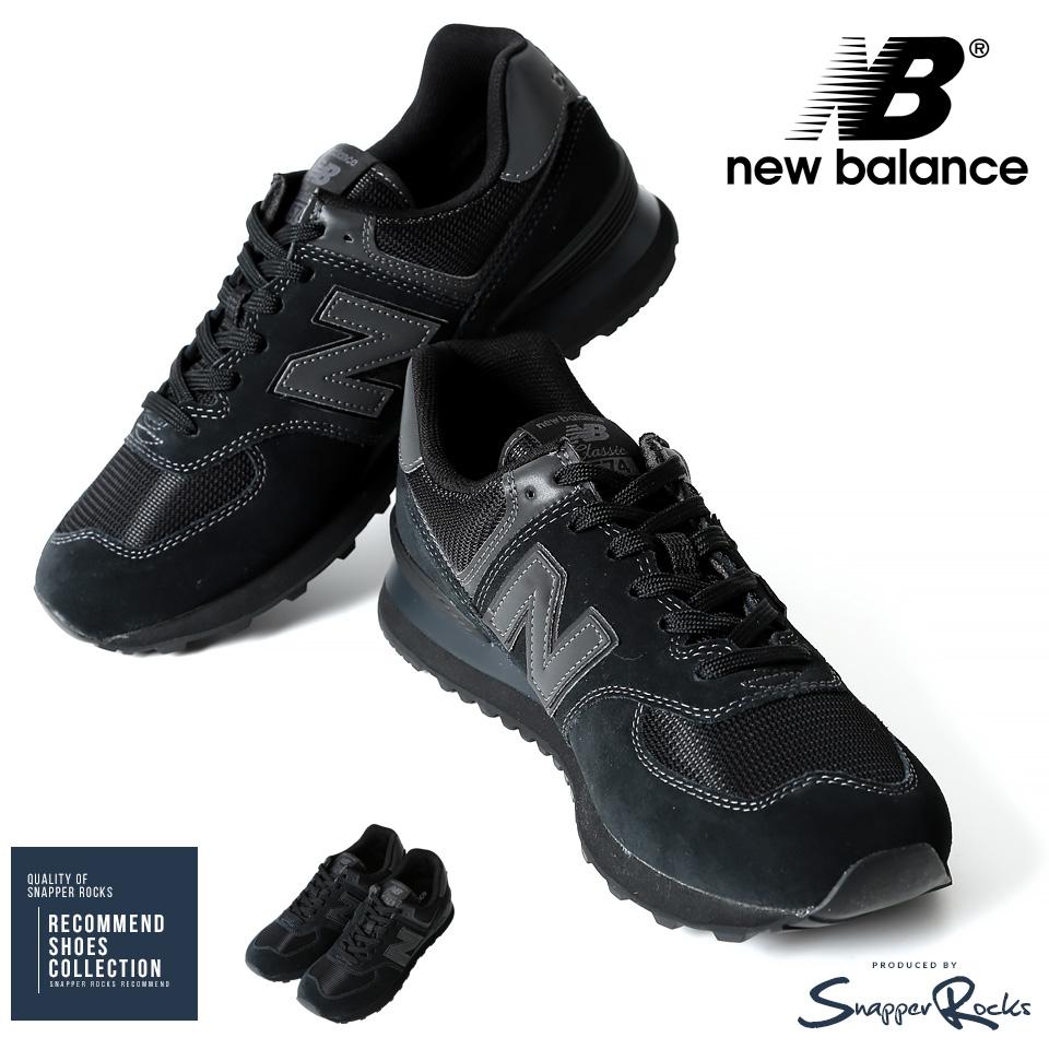 【クーポン対象外】送料無料】◆new balance(ニューバランス)ML574 ETE◆シューズ メンズ 靴 スニーカー ランニングシューズ ニューバランス カジュアル メンズファッション