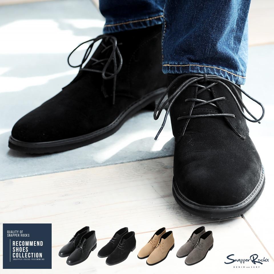 チャッカブーツ ブーツ メンズ 靴 シューズ ショートブーツ メンズブーツ カジュアル 信頼 PUレザー デザートブーツ フェイクスエード メンズファッション 休日