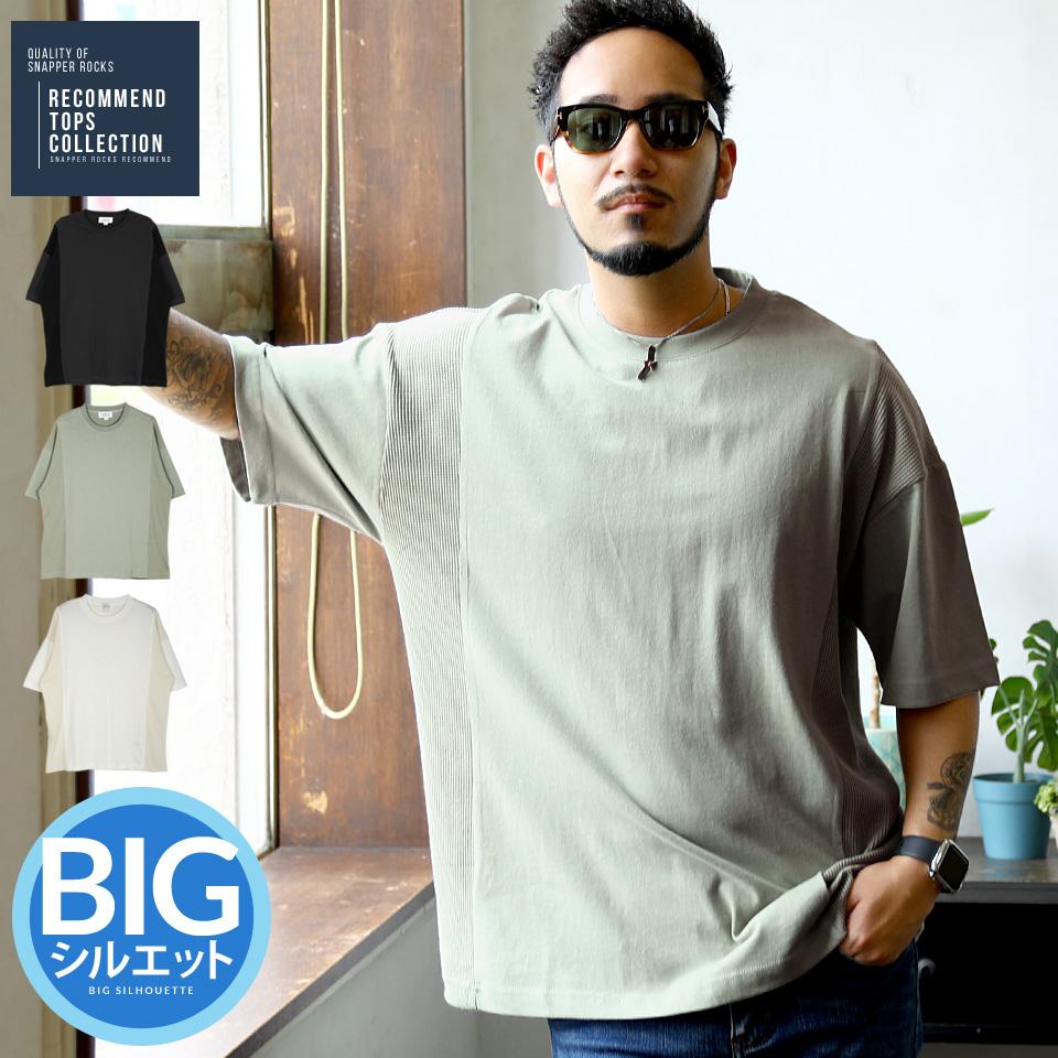 Tシャツ メンズ おしゃれ ティーシャツ 半袖 カットソー トップス メンズファッション 夏 夏物 ブラック クルーネック お値打ち価格で 夏服 綿 ミリタリーワッフル切り替えTシャツ 綿100% ビッグシルエット 新作アイテム毎日更新 ホワイト