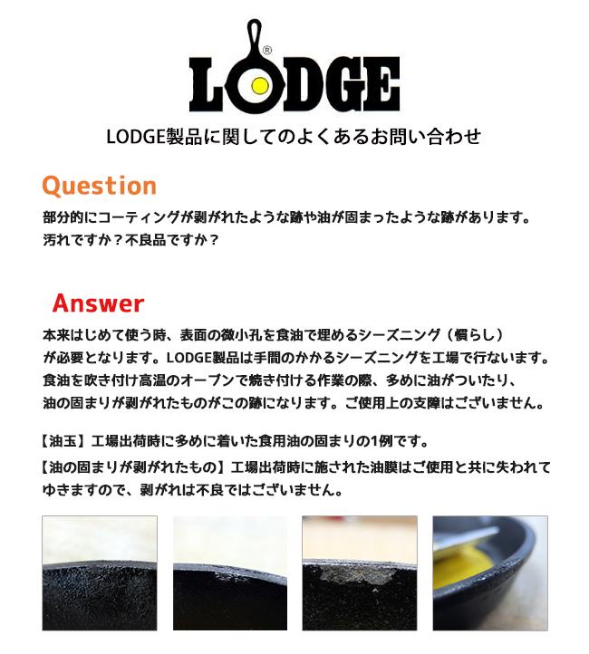 LODGE ロッジ LDG シリコンスクエアポットホルダー/19240094001000