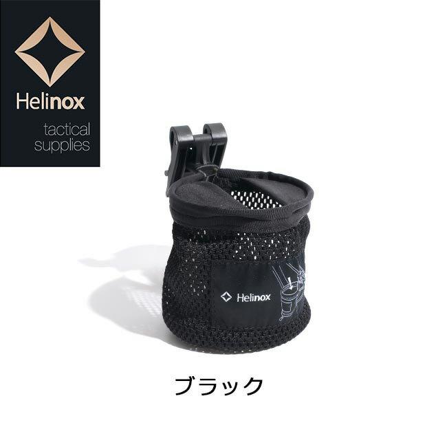 日本正規品 Helinox ヘリノックス カップホルダー / ブラック【メール便・代引不可】