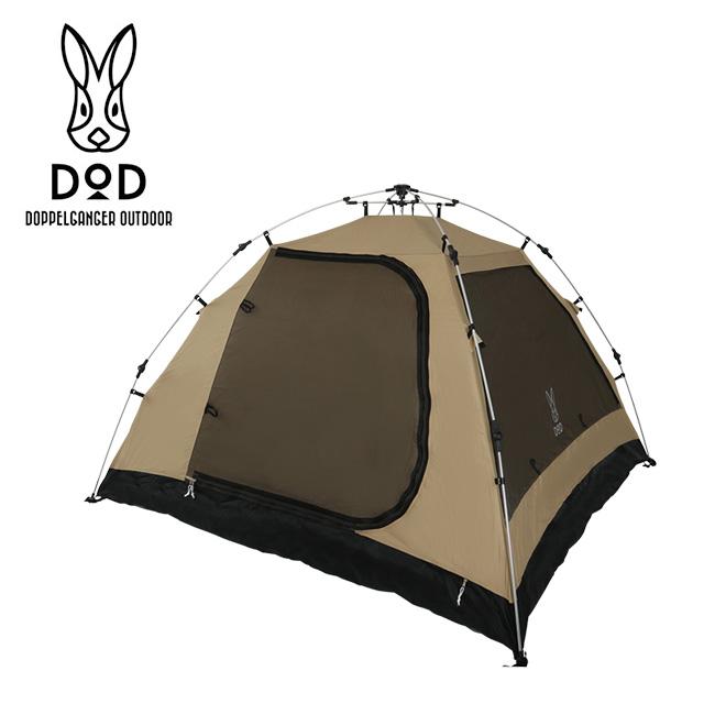 DOD ドッペルギャンガー KANGAROO TENT(M) カンガルーテント T3-617-TN 【アウトドア/テント/キャンプ】